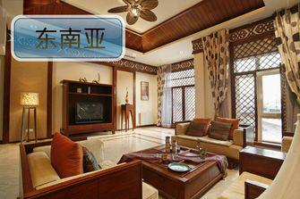 120平米复式东南亚风格客厅设计图