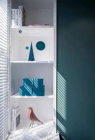 80平米三室一厅其他风格书房效果图
