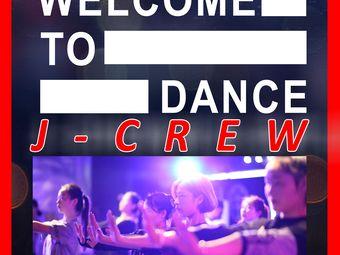 J-CREW舞蹈工作室(市区店)