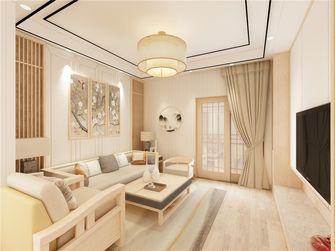 70平米一室两厅中式风格客厅图片大全