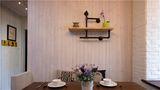 60平米一室两厅北欧风格餐厅装修图片大全