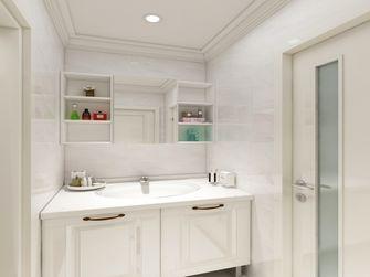 120平米三室一厅美式风格卫生间图片