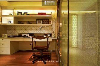 140平米四室三厅现代简约风格书房橱柜图