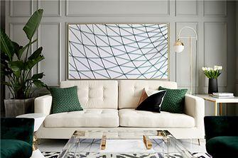 130平米四现代简约风格客厅图片