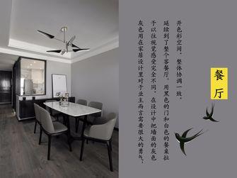 130平米四室两厅中式风格餐厅装修图片大全