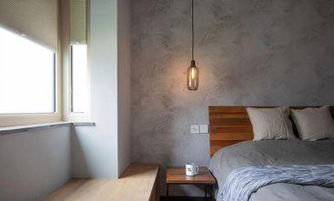 50平米一居室现代简约风格阳台设计图