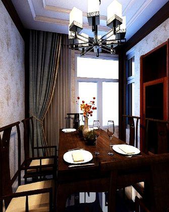 30平米以下超小户型中式风格餐厅效果图