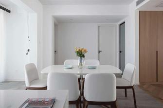140平米现代简约风格餐厅图片