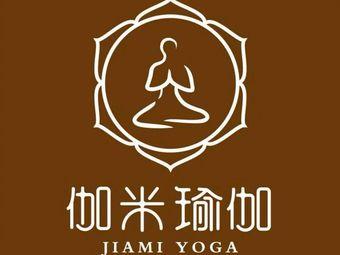 伽米瑜伽生活馆(万达店)