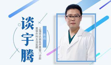 谈宇腾医师风采