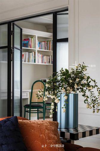 120平米四室两厅混搭风格书房欣赏图