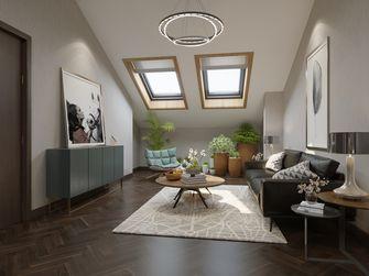 130平米三现代简约风格阁楼设计图
