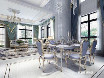 140平米别墅法式风格餐厅装修图片大全