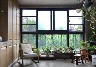 140平米三室两厅中式风格阳光房图片大全