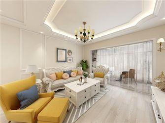 100平米四欧式风格客厅装修效果图