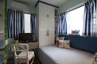 100平米三室一厅田园风格书房图片大全