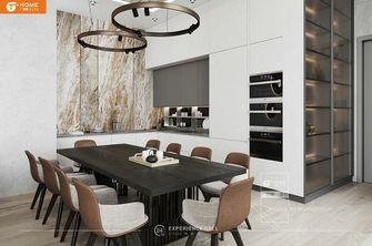 经济型140平米别墅现代简约风格餐厅装修效果图
