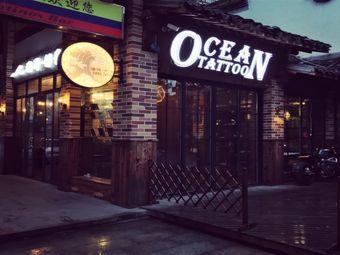 海洋·刺青纹身私人订制工作室(义乌高端纹身私人定制)