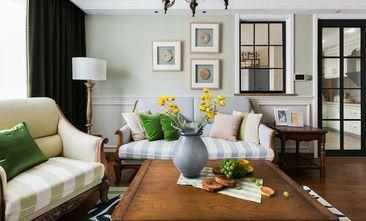 110平米三室一厅美式风格客厅图