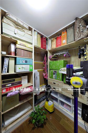 120平米三室两厅美式风格储藏室装修案例