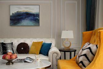 120平米四室两厅欧式风格客厅效果图
