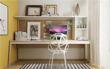 110平米四室两厅现代简约风格书房图片大全