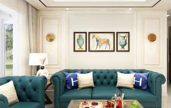 90平米三室两厅美式风格客厅效果图