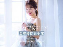 韩国GRACE KELLY婚纱买手店(西湖店)