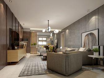 130平米三室一厅混搭风格客厅图