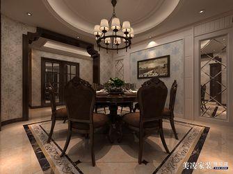 130平米四室两厅新古典风格餐厅装修效果图