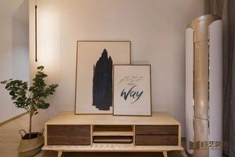 80平米三室两厅日式风格客厅设计图