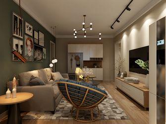 60平米公寓欧式风格客厅效果图