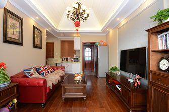 50平米公寓美式风格客厅设计图