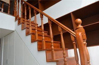 15-20万140平米复式其他风格楼梯效果图