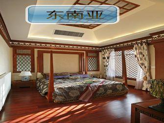 140平米复式东南亚风格卧室装修图片大全