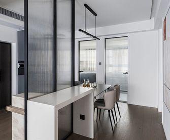130平米三室一厅现代简约风格餐厅装修效果图