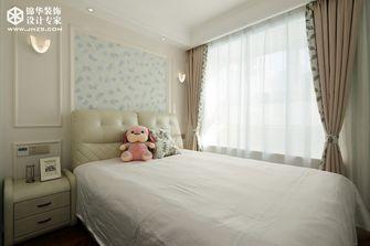 70平米美式风格卧室图片