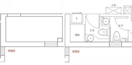 80平米日式风格卫生间欣赏图
