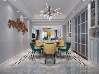 130平米四室两厅其他风格餐厅设计图