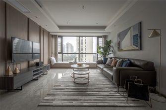 130平米三室两厅法式风格客厅设计图