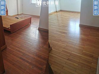 60平米其他风格卧室图