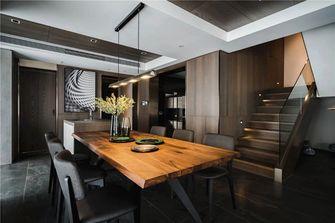 140平米四室三厅现代简约风格餐厅装修效果图
