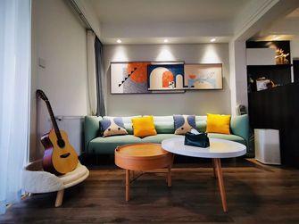 100平米三室两厅混搭风格客厅设计图