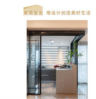 140平米三室四厅现代简约风格厨房图片大全