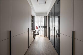 130平米四室两厅现代简约风格衣帽间设计图