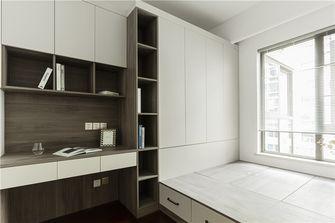 140平米三现代简约风格书房装修效果图