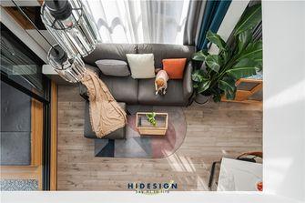 70平米一室两厅混搭风格客厅图片