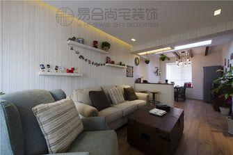 70平米一居室地中海风格其他区域装修案例