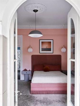 90平米法式风格儿童房效果图
