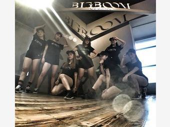 BIGBOOM舞蹈工作室